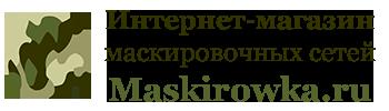 Интернет-магазин маскировочных сетей